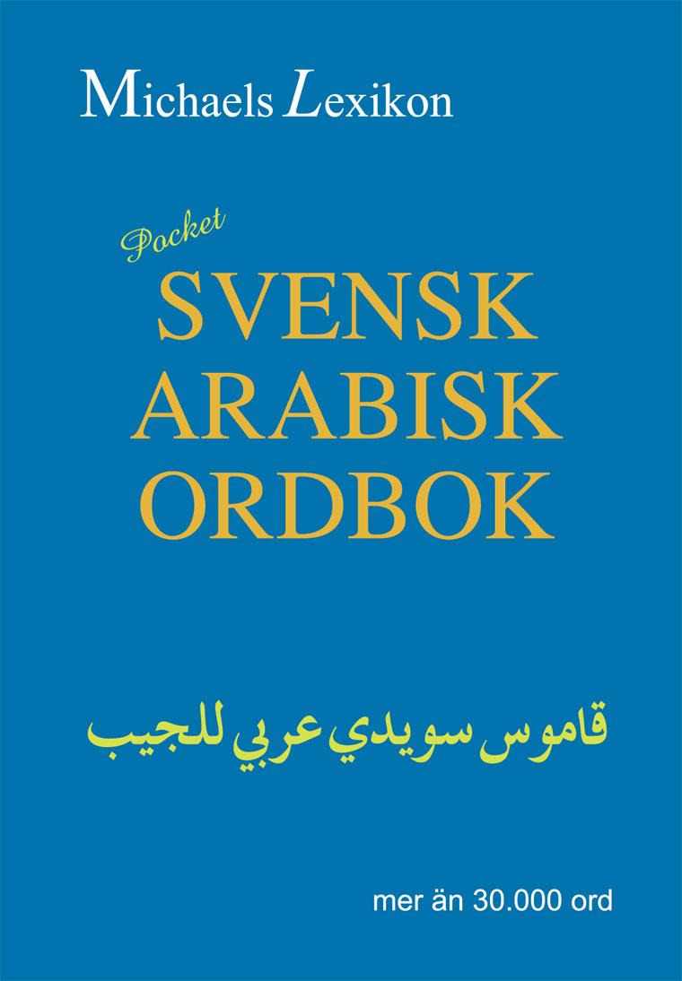 Svensk-arabisk ordbok Pocket 30.000 ord